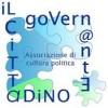 INPS: cerchiamo di conservare la sede a Giulianova