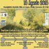 Nuovo grande evento per promuovere la natura a Roseto e Pineto: in bici verso il fiume Vomano